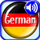 German Learning - with this speaking vocabulary coach